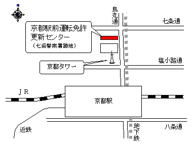 センター 免許 更新 福岡県警察 運転免許証の更新手続