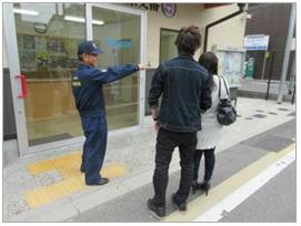 京都府警察/ご存じですか「交番...
