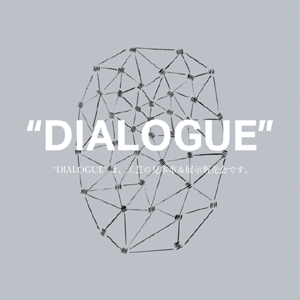 "KOUGEI NOW 2020 ""DIALOGUE"" ロゴマーク"
