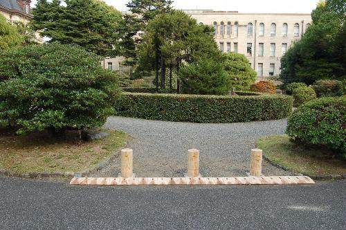北桑田高等学校