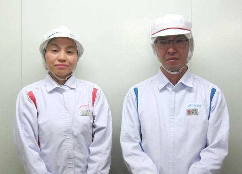 工場 山崎 パン 京都